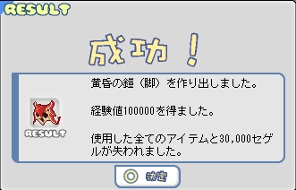 b0069074_15035.jpg