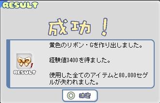 b0069074_15461433.jpg