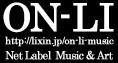 音麗 / ON-LI_b0046388_11163411.jpg
