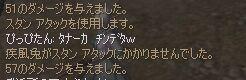 c0022896_137667.jpg