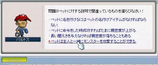 d0025700_1275177.jpg