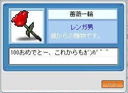 d0021620_1255733.jpg