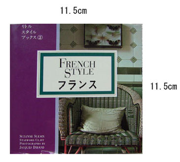 小さな本    a mini book_b0029036_2031248.jpg
