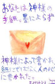 b0038037_19221113.jpg