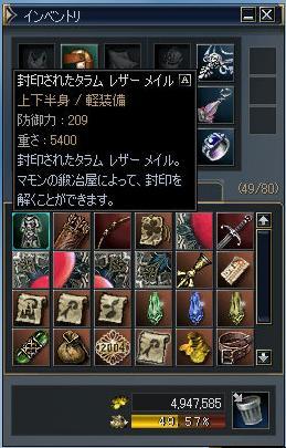 d0011454_12183450.jpg