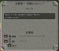 b0022669_1046646.jpg
