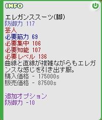 b0069074_15374717.jpg