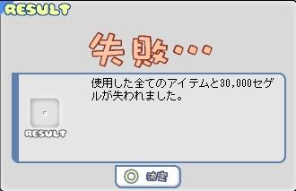 b0069074_15524462.jpg