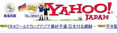 b0014587_0372710.jpg
