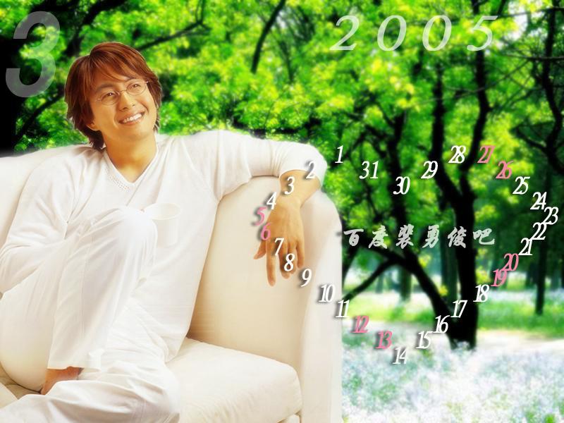 ヨンさまの初恋_d0060693_1132411.jpg