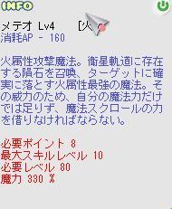 b0027699_2031130.jpg