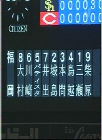 b0040114_23165033.jpg