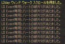 b0016320_1755337.jpg