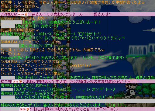 b0039021_12392972.jpg
