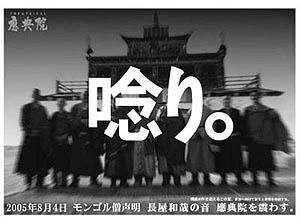大阪/京都でのコンサート_a0006822_1102714.jpg