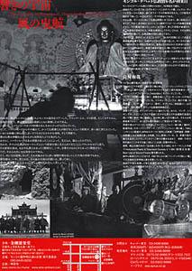 大阪/京都でのコンサート_a0006822_1104928.jpg
