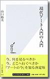 b0035326_17192253.jpg