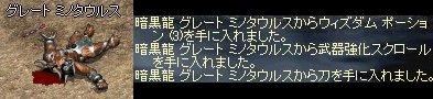 d0018236_22173677.jpg