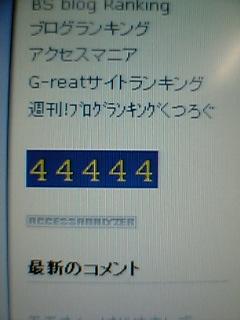 b0028143_851773.jpg