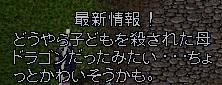 c0064050_2051225.jpg
