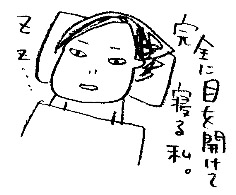d0024573_14513684.jpg