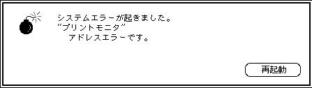 a0003293_16255589.jpg