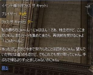 c0016602_1281527.jpg