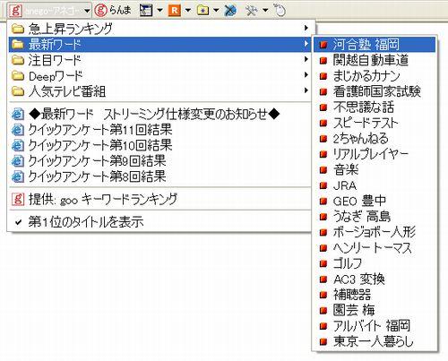 b0040423_12102075.jpg