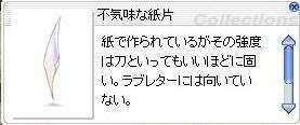 d0020723_16395096.jpg