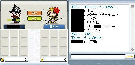 d0033437_2140129.jpg