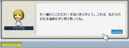 d0033437_214666.jpg