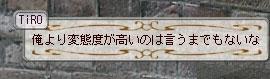 d0019945_1493061.jpg