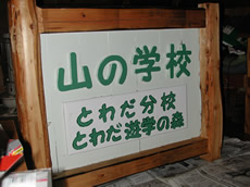 餅つき大会_e0001954_21493456.jpg