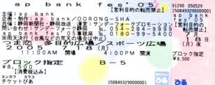 b0002580_005555.jpg