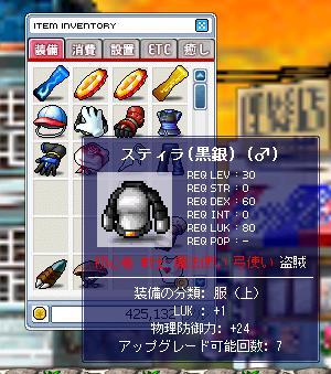d0032888_21451933.jpg