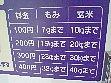 c0058689_2113620.jpg
