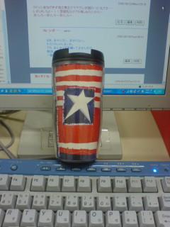 アメリカンスターカップ_b0052094_034559.jpg