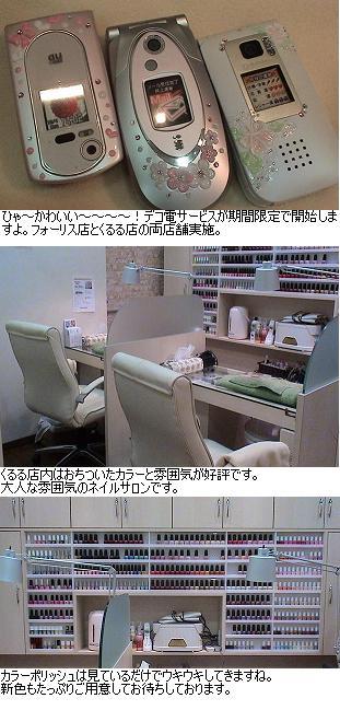 b0059410_10345720.jpg