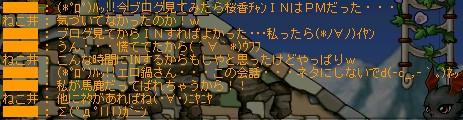 b0039021_13501055.jpg