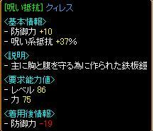 d0029725_73277.jpg
