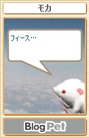 c0005835_5231068.jpg
