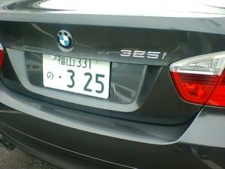 b0053656_20104591.jpg