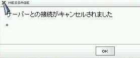 c0072582_23153693.jpg