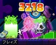 d0052987_842076.jpg