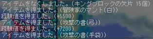 d0052987_8463789.jpg