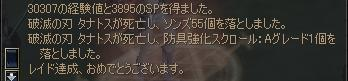 c0027496_1505069.jpg