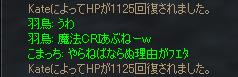 c0027496_1543147.jpg