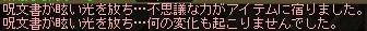 b0058615_1657719.jpg