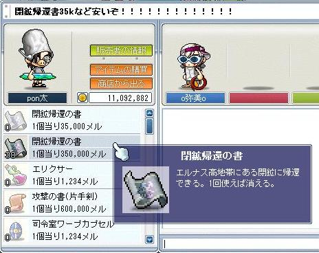 c0058718_1442716.jpg