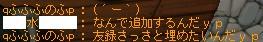 c0072047_034953.jpg